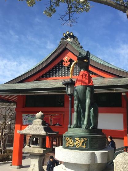 Fushimi Inari Shrine2