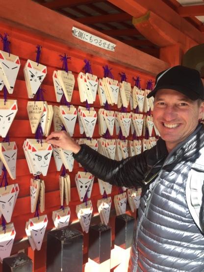 Fushimi Inari Shrine4